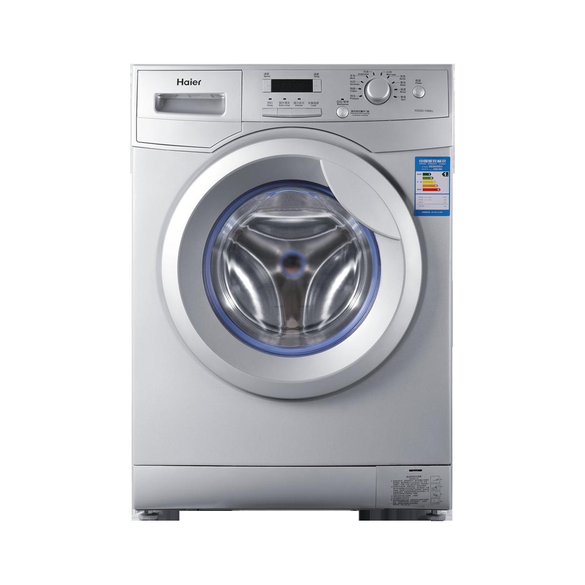 海尔Haier洗衣机 XQG60-10866J 说明书