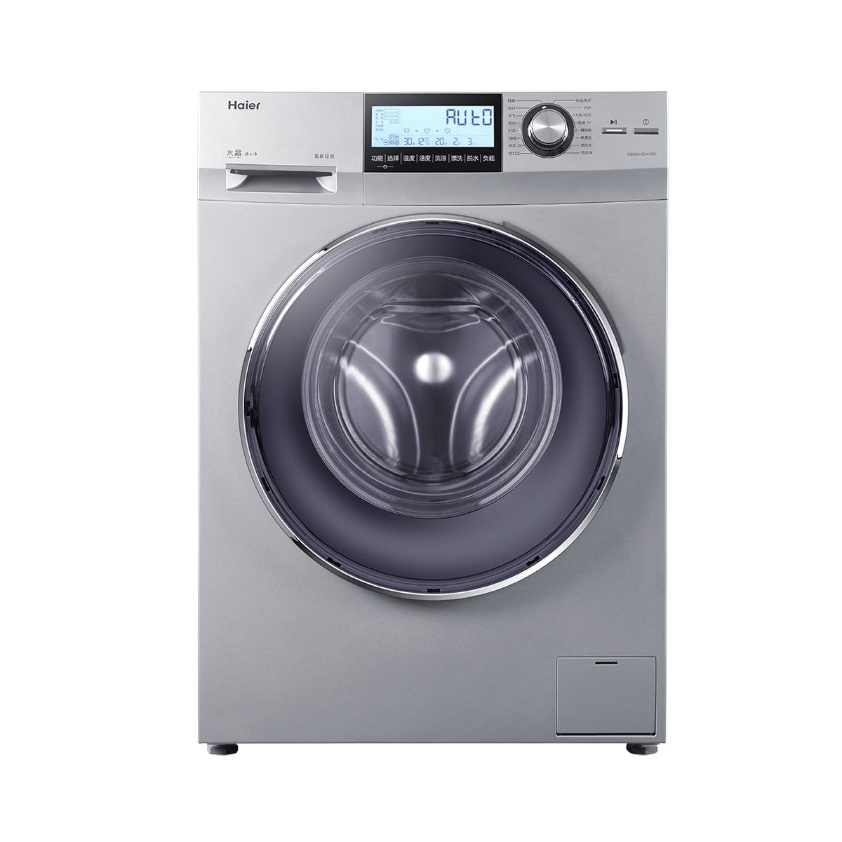 海尔Haier洗衣机 XQG65-BDX1226 说明书