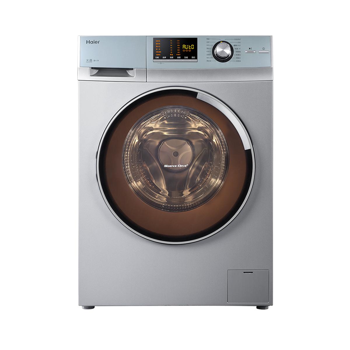 海尔Haier洗衣机 XQG60-B1226AB 说明书
