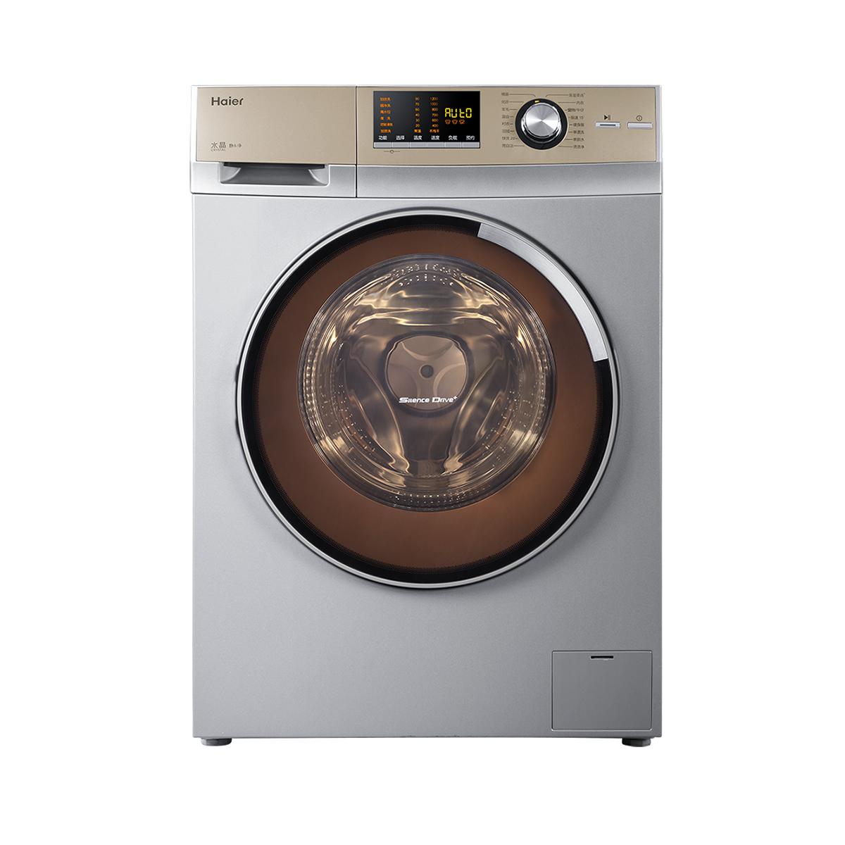 海尔Haier洗衣机 XQG60-B1226AG 说明书