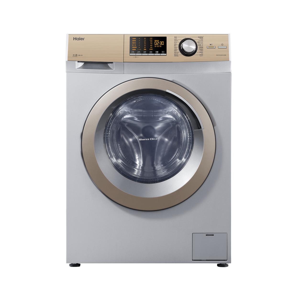 海尔Haier洗衣机 XQG100-BX12288 说明书