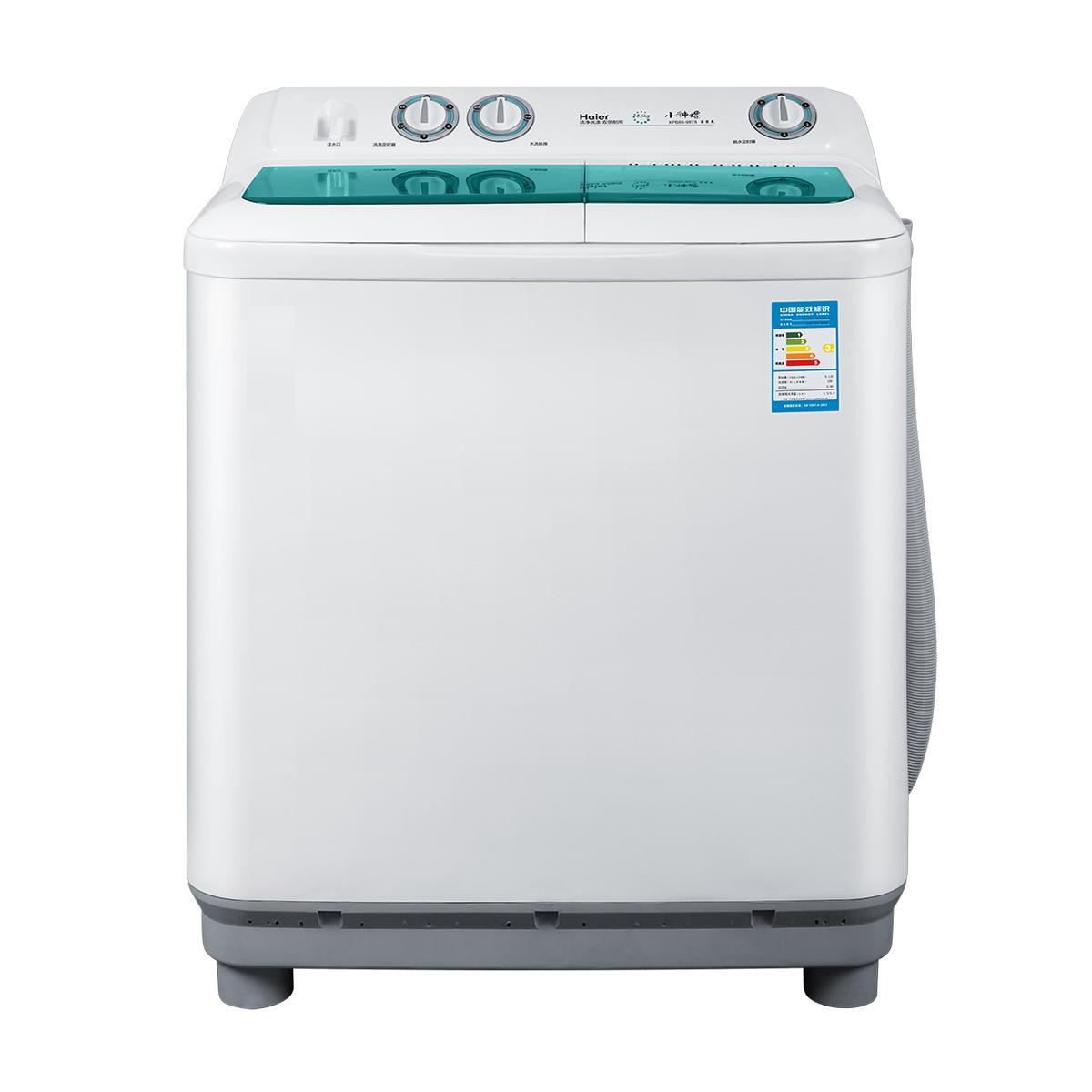 海尔Haier洗衣机 XPB85-987S 说明书