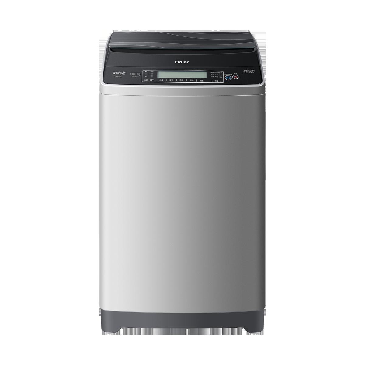 海尔Haier洗衣机 XQS75-BYD1228 说明书