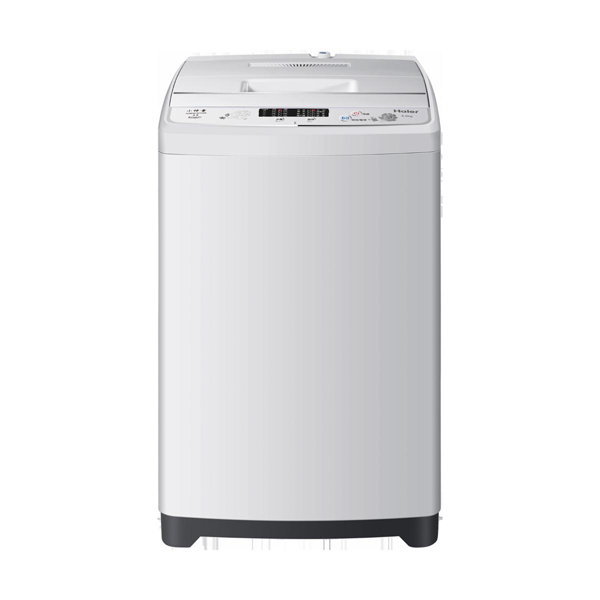 海尔Haier洗衣机 XQB55-M1268 说明书