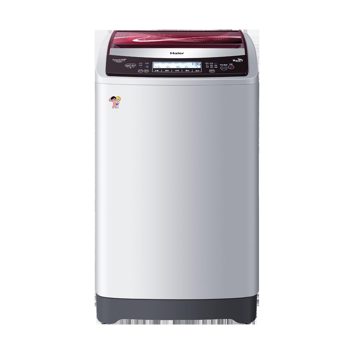 海尔Haier洗衣机 XQS70-ZY1218 说明书