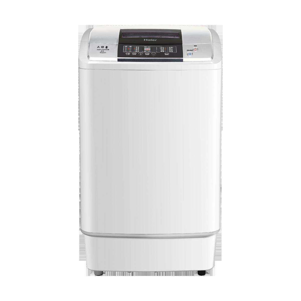 海尔Haier洗衣机 XQB70-Z9288 说明书