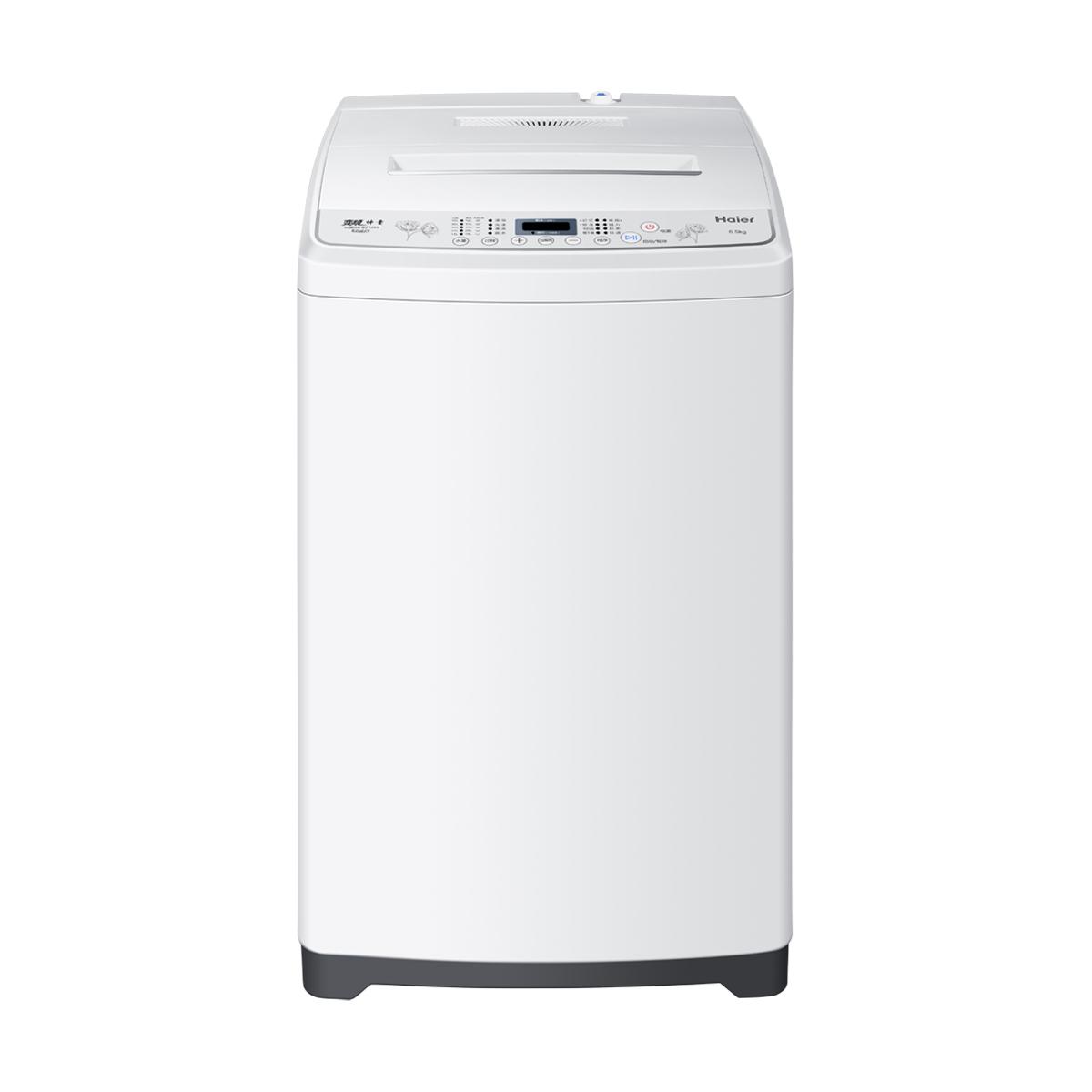 海尔Haier洗衣机 XQB65-BZ1269 说明书