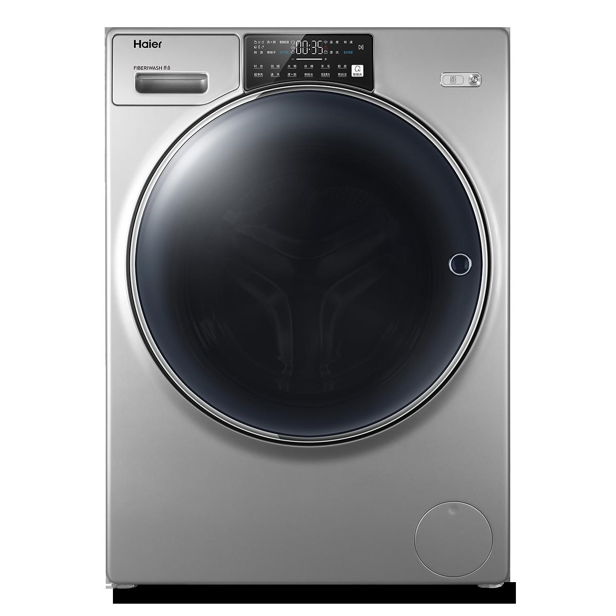 海尔Haier洗衣机 FAW10HD996LSU1 说明书