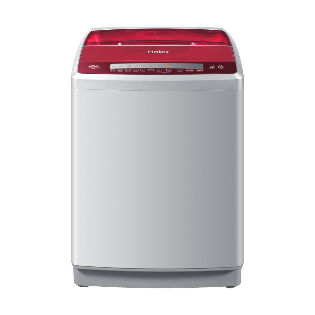 海尔Haier洗衣机 XQB85-C1288 说明书