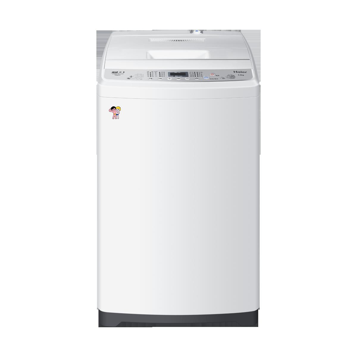 海尔Haier洗衣机 XQB65-BZ1268 说明书