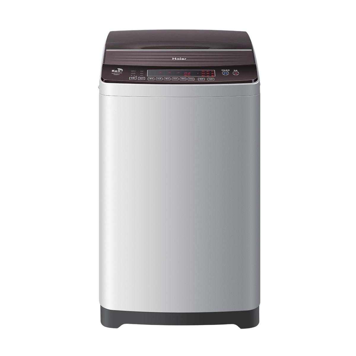 海尔Haier洗衣机 XQS75-Z1226 说明书