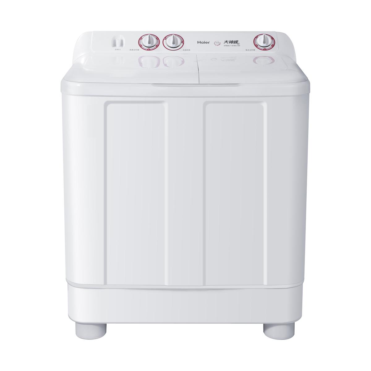 海尔Haier洗衣机 XPB95-1187BS(AM) 说明书