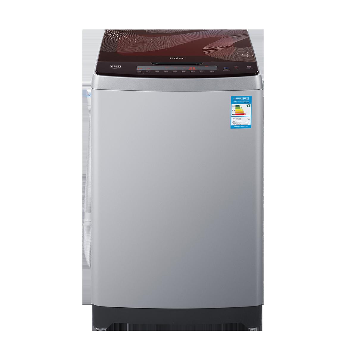 海尔Haier洗衣机 XQY75-BZ228 说明书