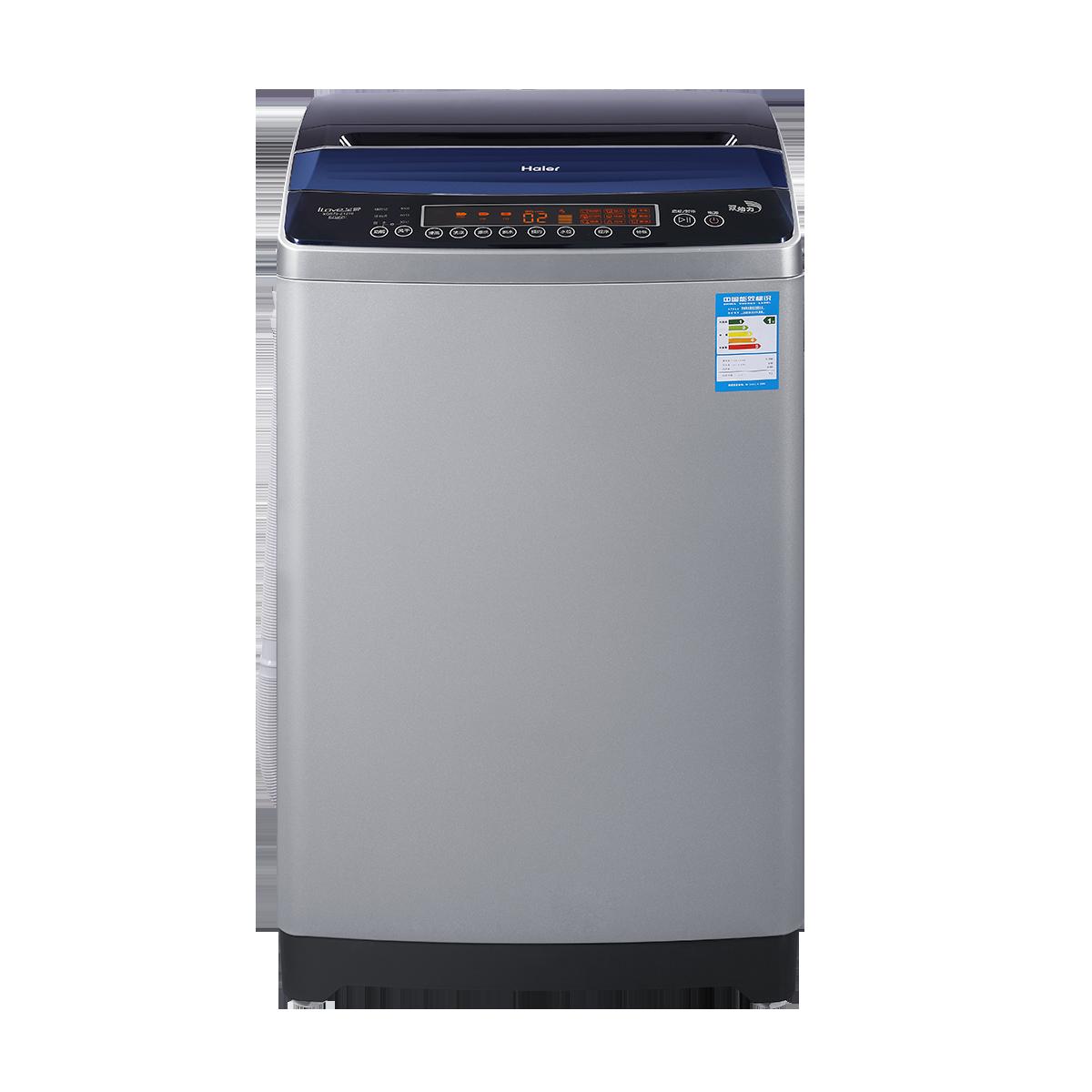 海尔Haier洗衣机 XQS75-Z1216 说明书