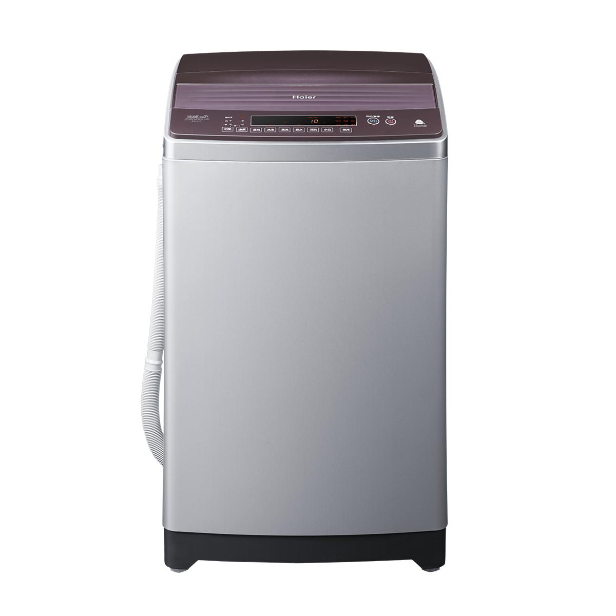 海尔Haier洗衣机 XQS75-BZ1226J(AM) 说明书