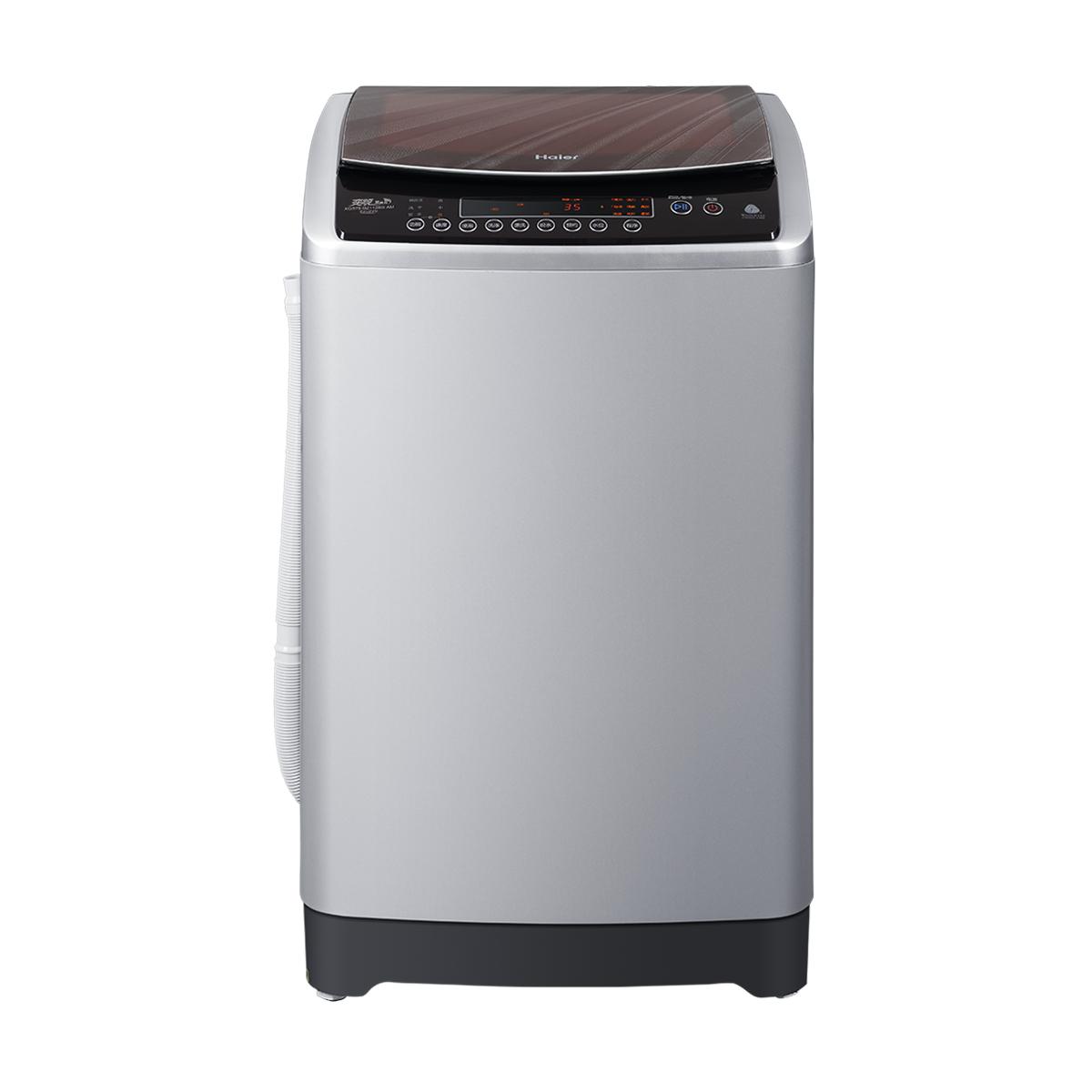海尔Haier洗衣机 XQS75-BZ1128G(AM) 说明书