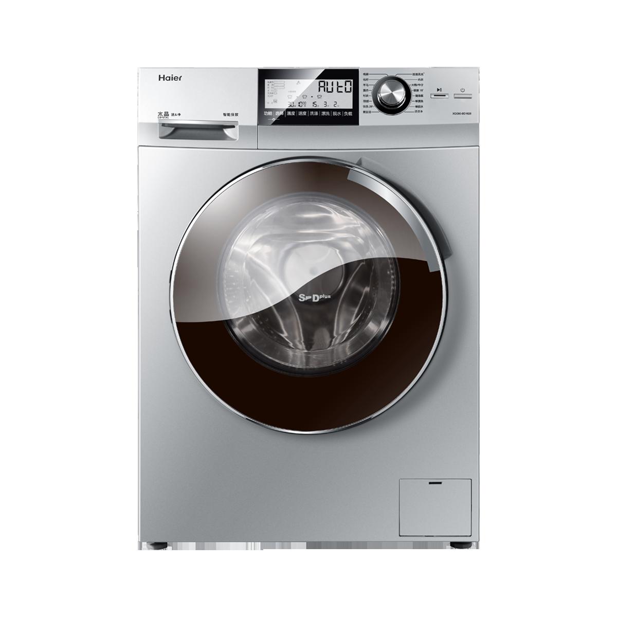 海尔Haier洗衣机 XQG80-BD1626 说明书