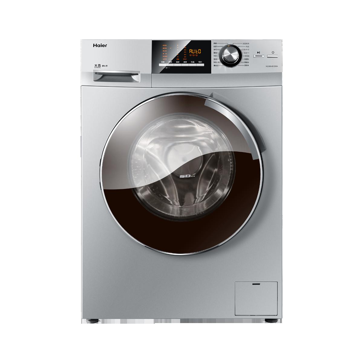 海尔Haier洗衣机 XQG60-B1226A 说明书