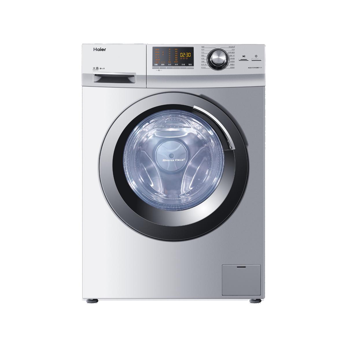海尔Haier洗衣机 XQG70-B10266 说明书