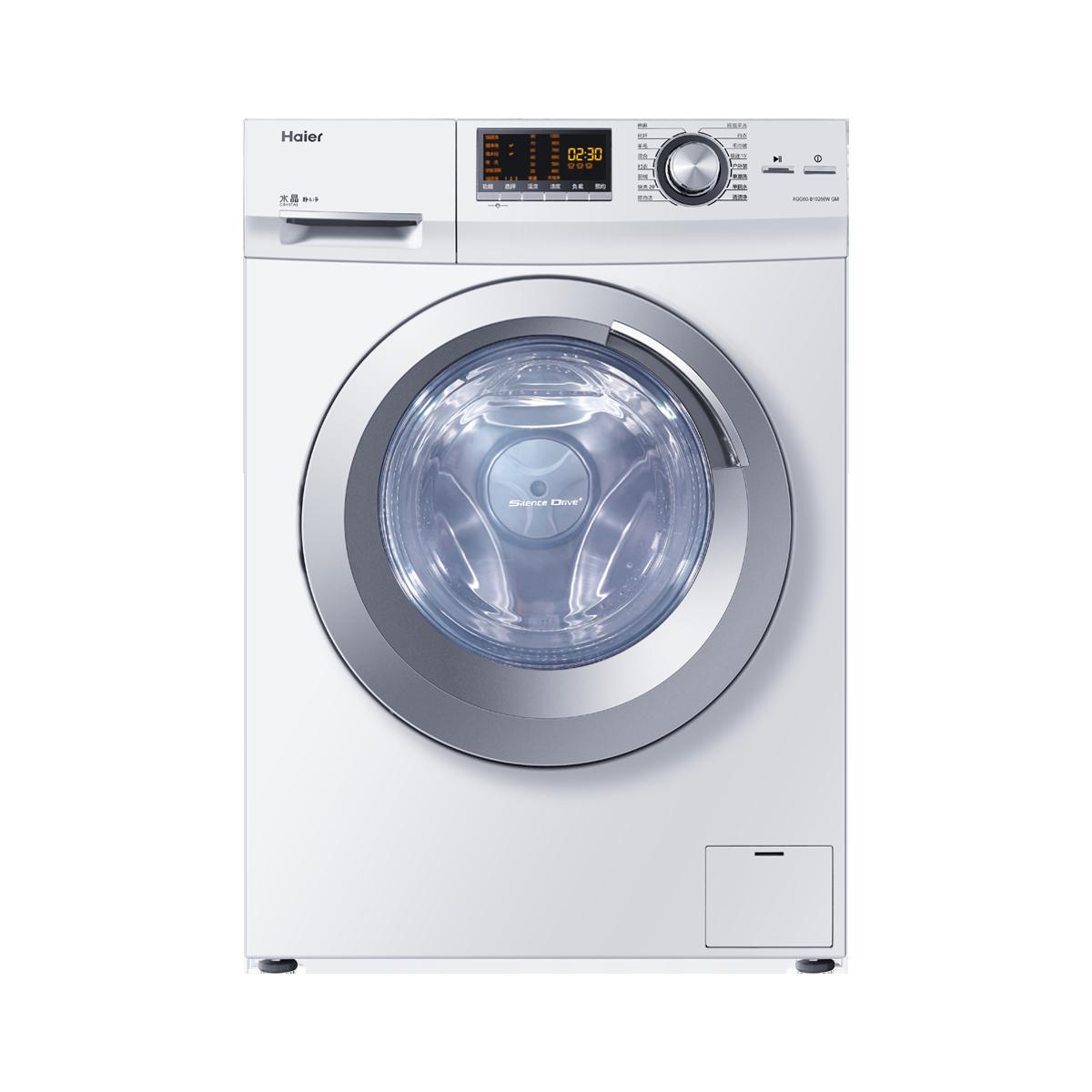 海尔Haier洗衣机 XQG60-B10266W(GM) 说明书