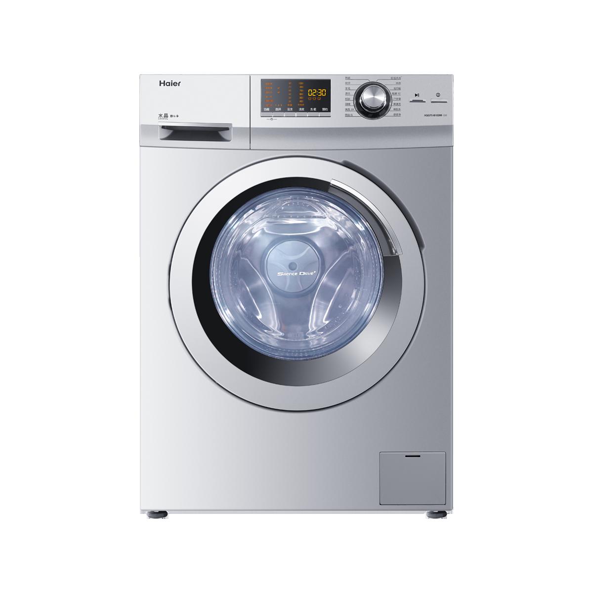 海尔Haier洗衣机 XQG70-B10266(GM) 说明书
