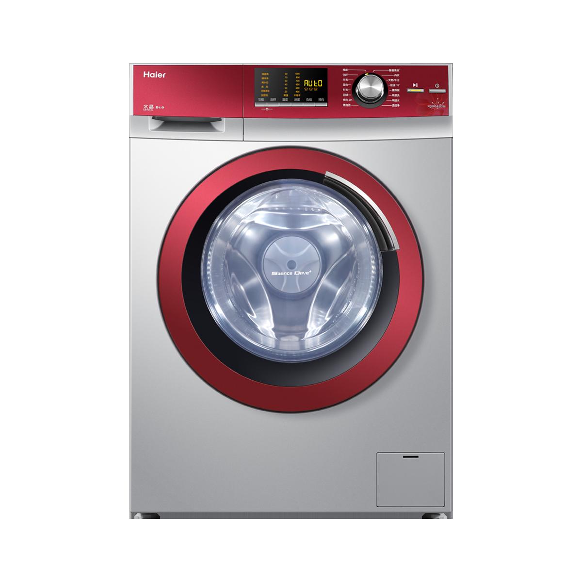 海尔Haier洗衣机 XQG60-B10288 说明书