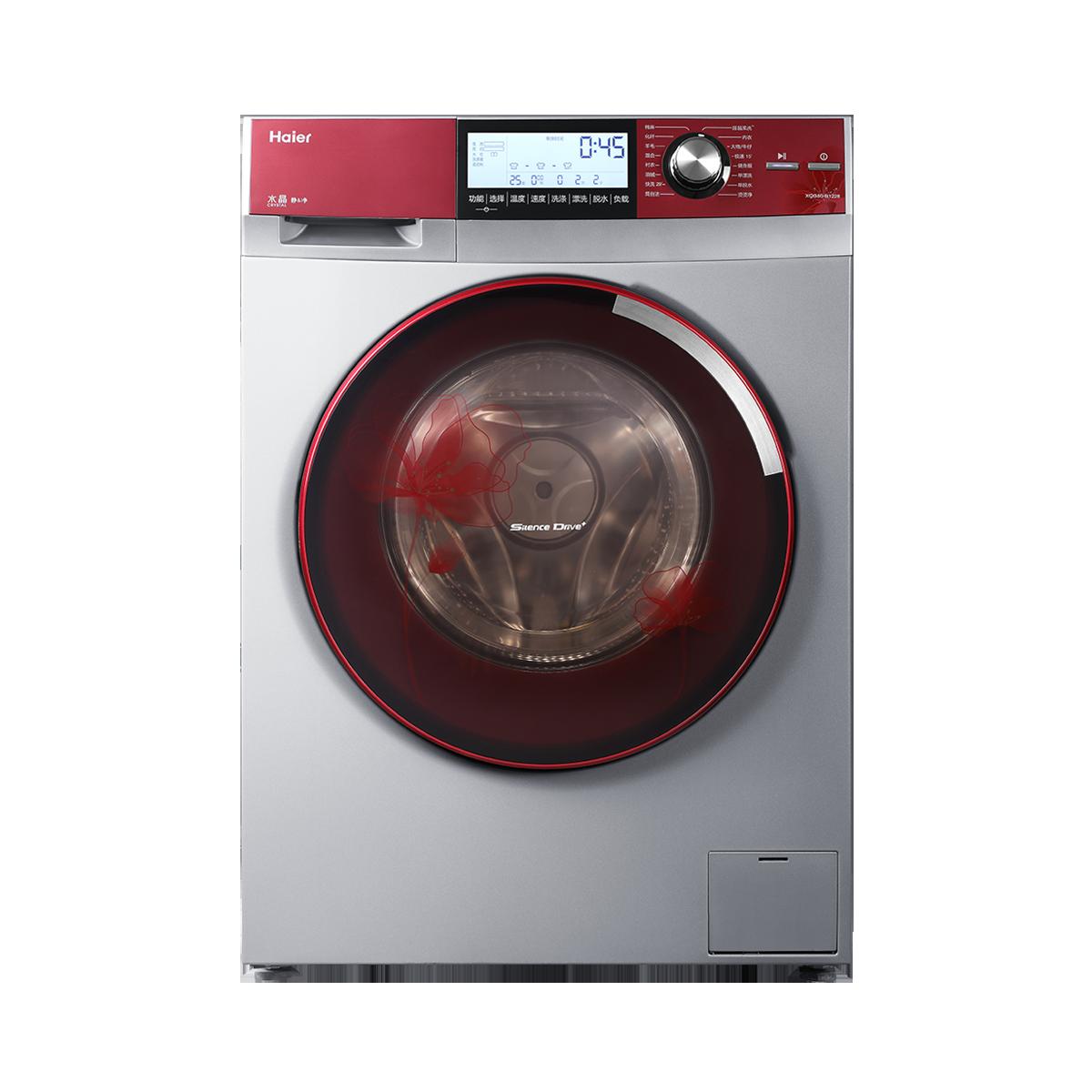 海尔Haier洗衣机 XQG80-B1228 说明书