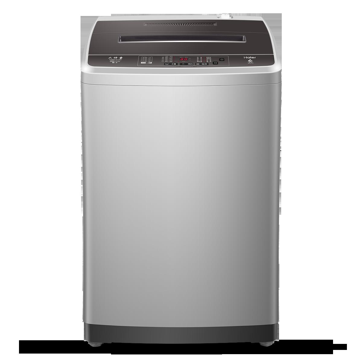 海尔Haier洗衣机 XQB90-M1269 说明书