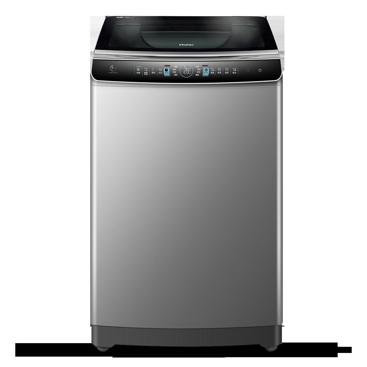 海尔Haier洗衣机 XQS90-BZ976 说明书