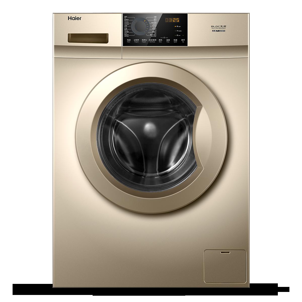 海尔Haier洗衣机 EG100HB209G 说明书