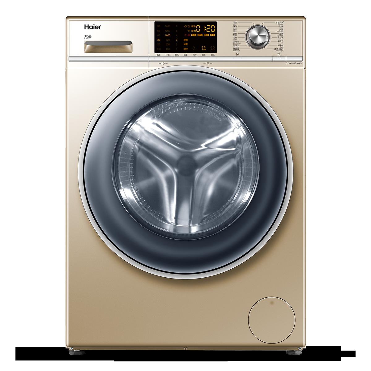 海尔Haier洗衣机 G120678HB14GU1 说明书