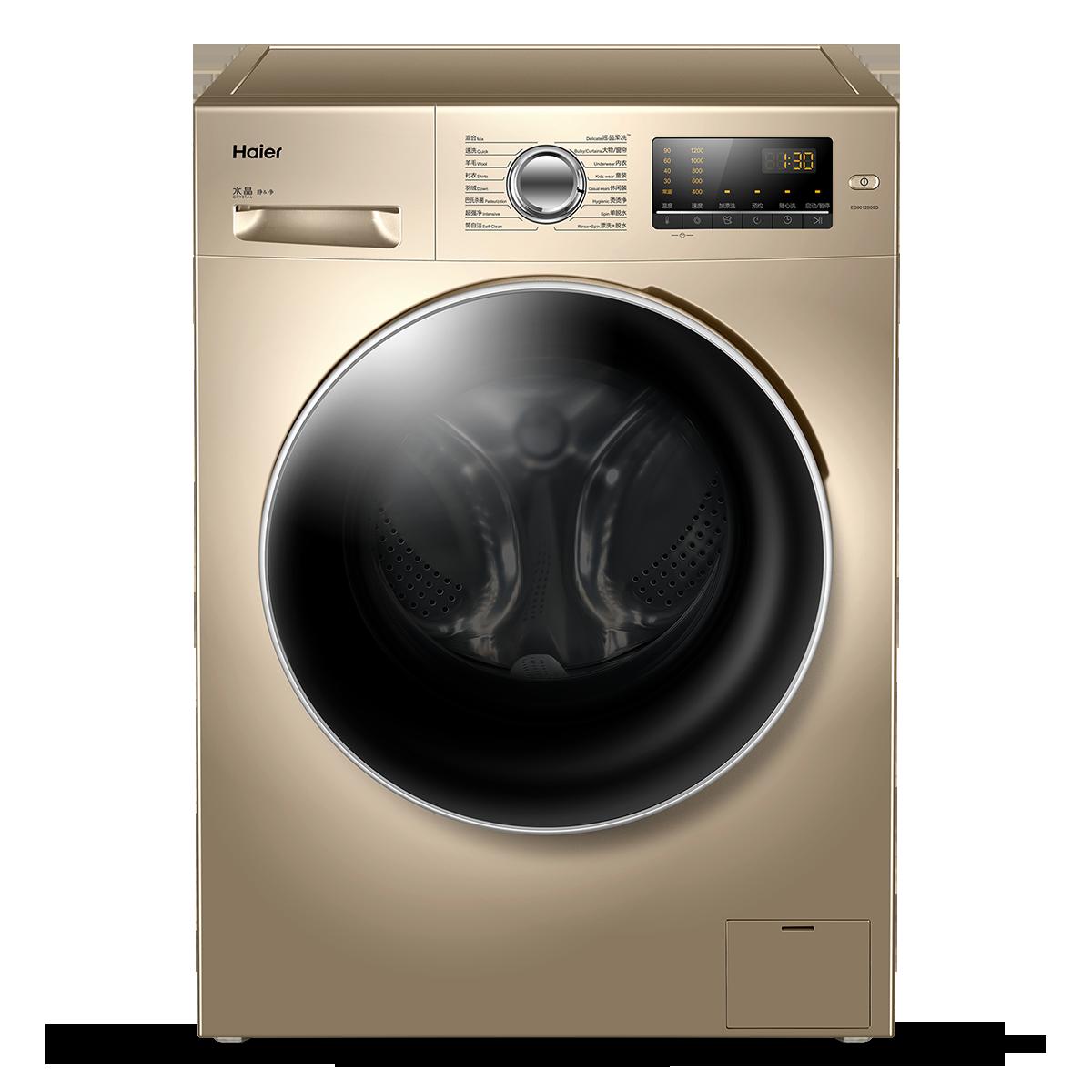 海尔Haier洗衣机 EG9012B09G 说明书