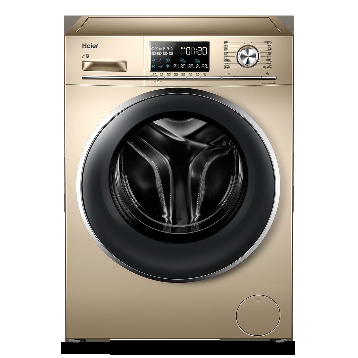 海尔Haier洗衣机 EG10014HB88LGU1 说明书