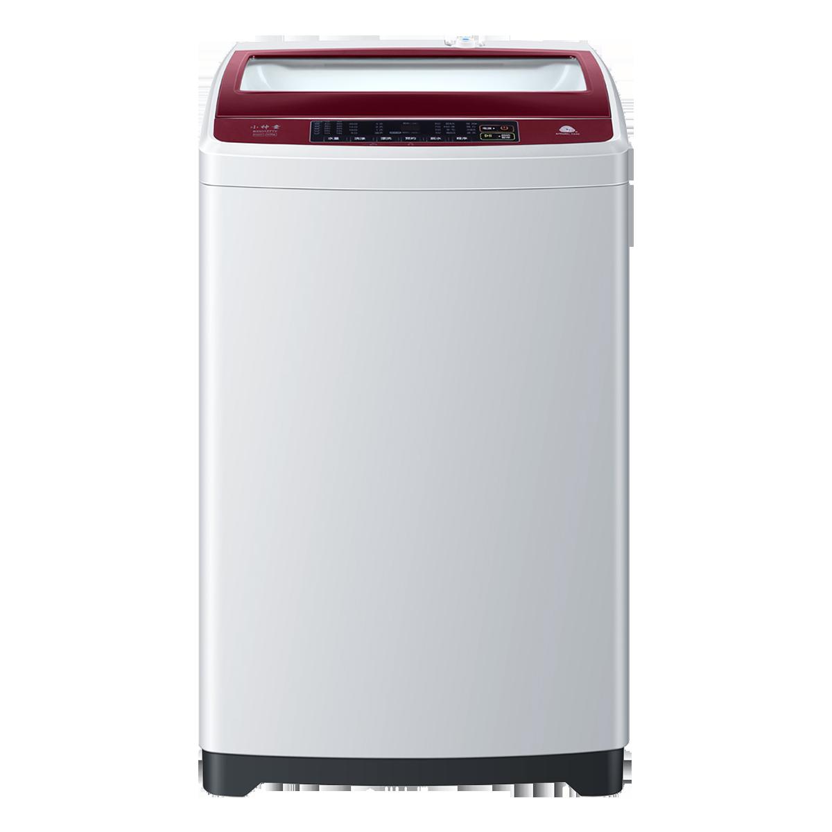 海尔Haier洗衣机 B5501Z71V 说明书