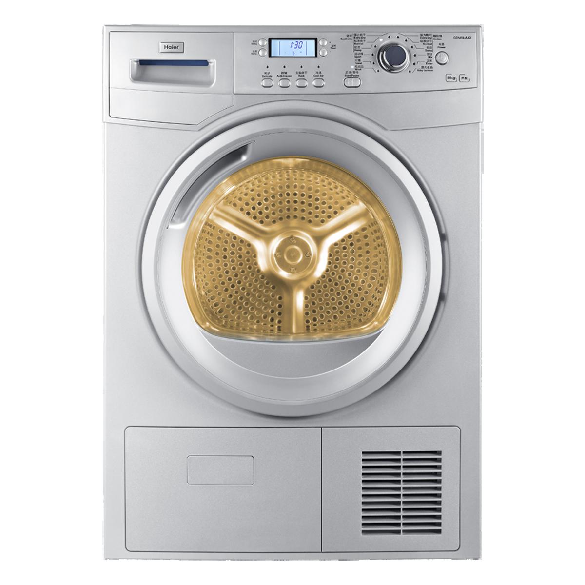 海尔Haier洗衣机 GDNE8-A82 说明书