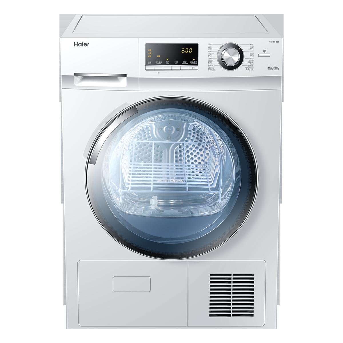 海尔Haier洗衣机 GDNE9-636 说明书