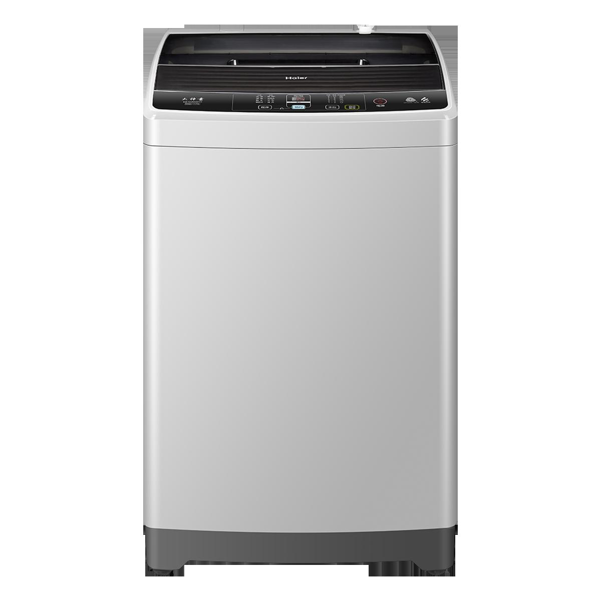 海尔Haier洗衣机 EB100M39TH 说明书