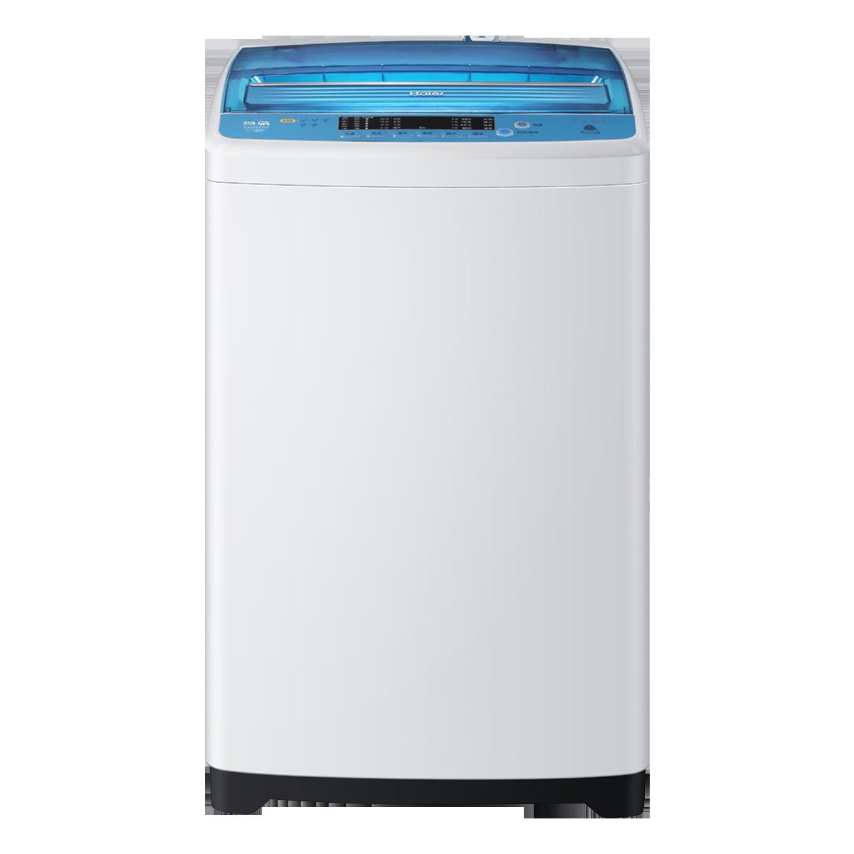 海尔Haier洗衣机 EB60Z2WD 说明书