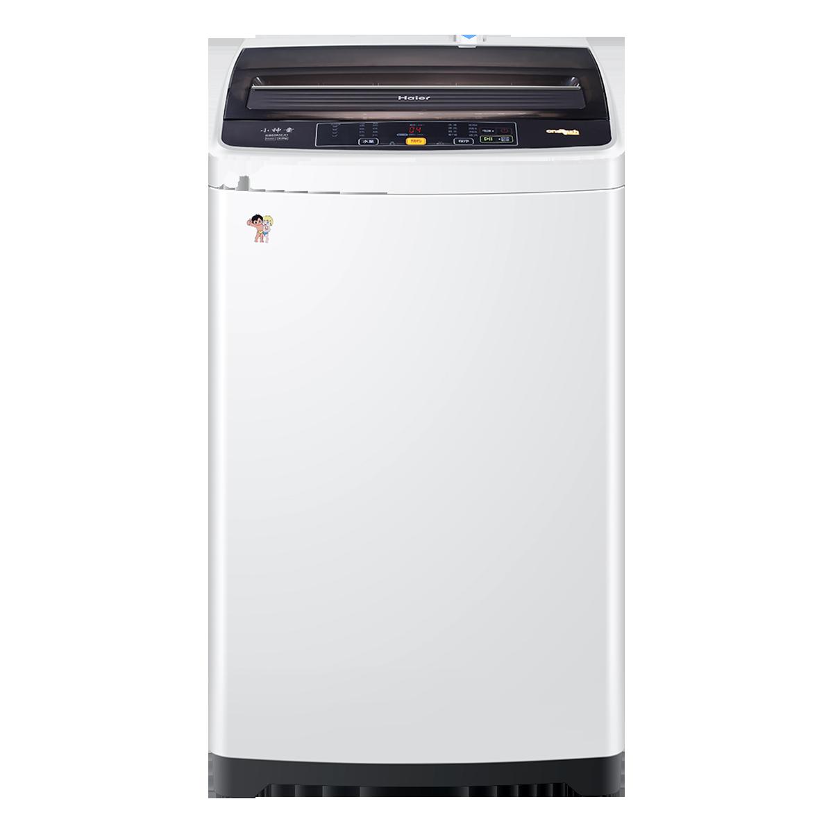 海尔Haier洗衣机 EB65M2JD 说明书