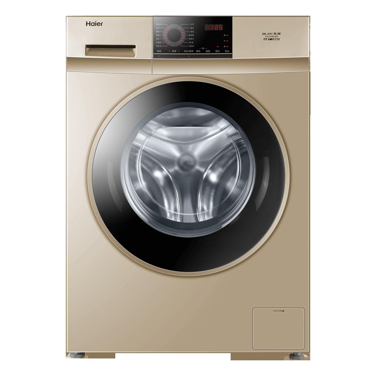 海尔Haier洗衣机 EG100B18G 说明书