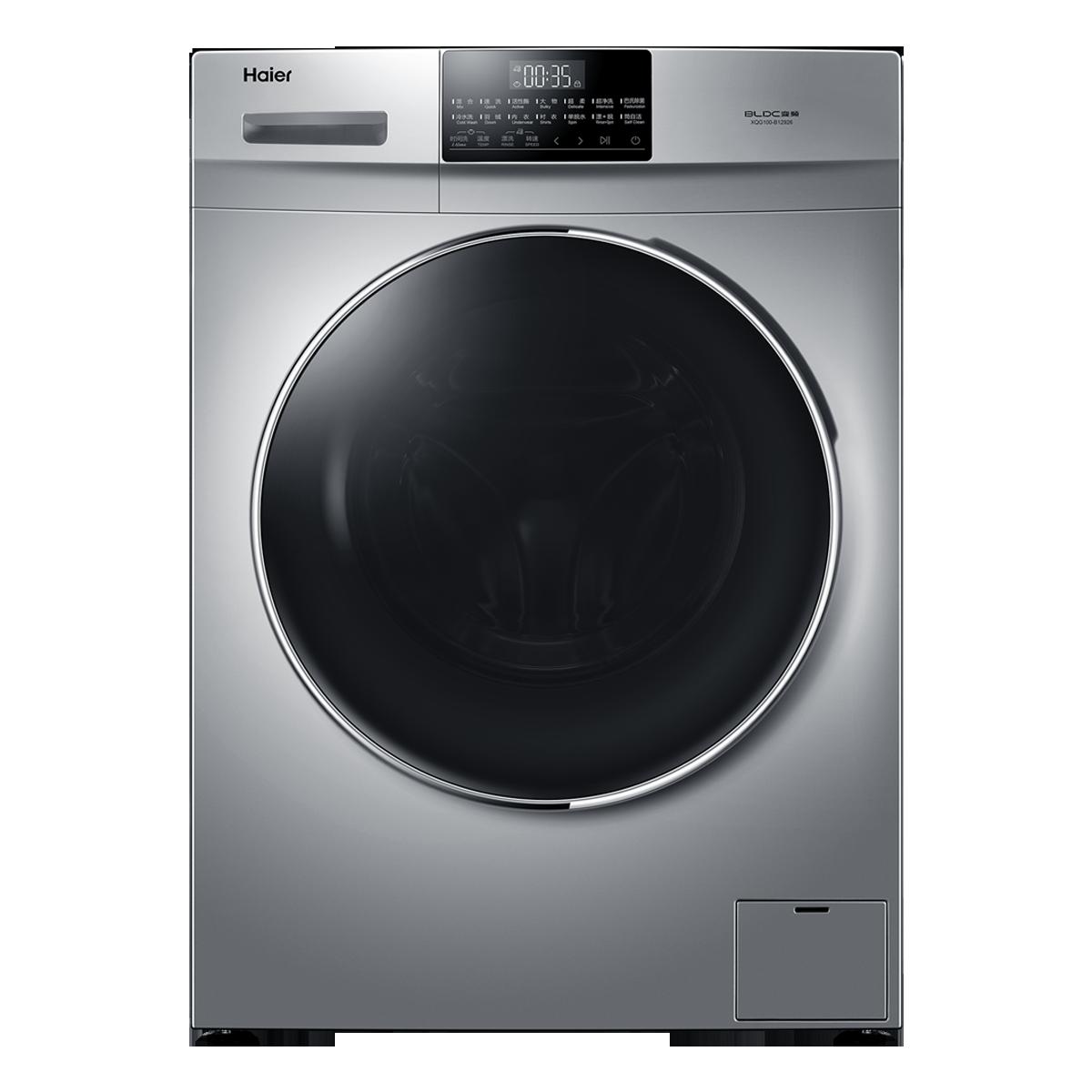 海尔Haier洗衣机 XQG100-B12926 说明书