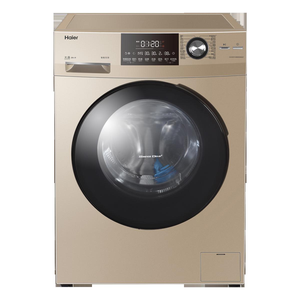 海尔Haier洗衣机 EG10014HBD959GU1 说明书