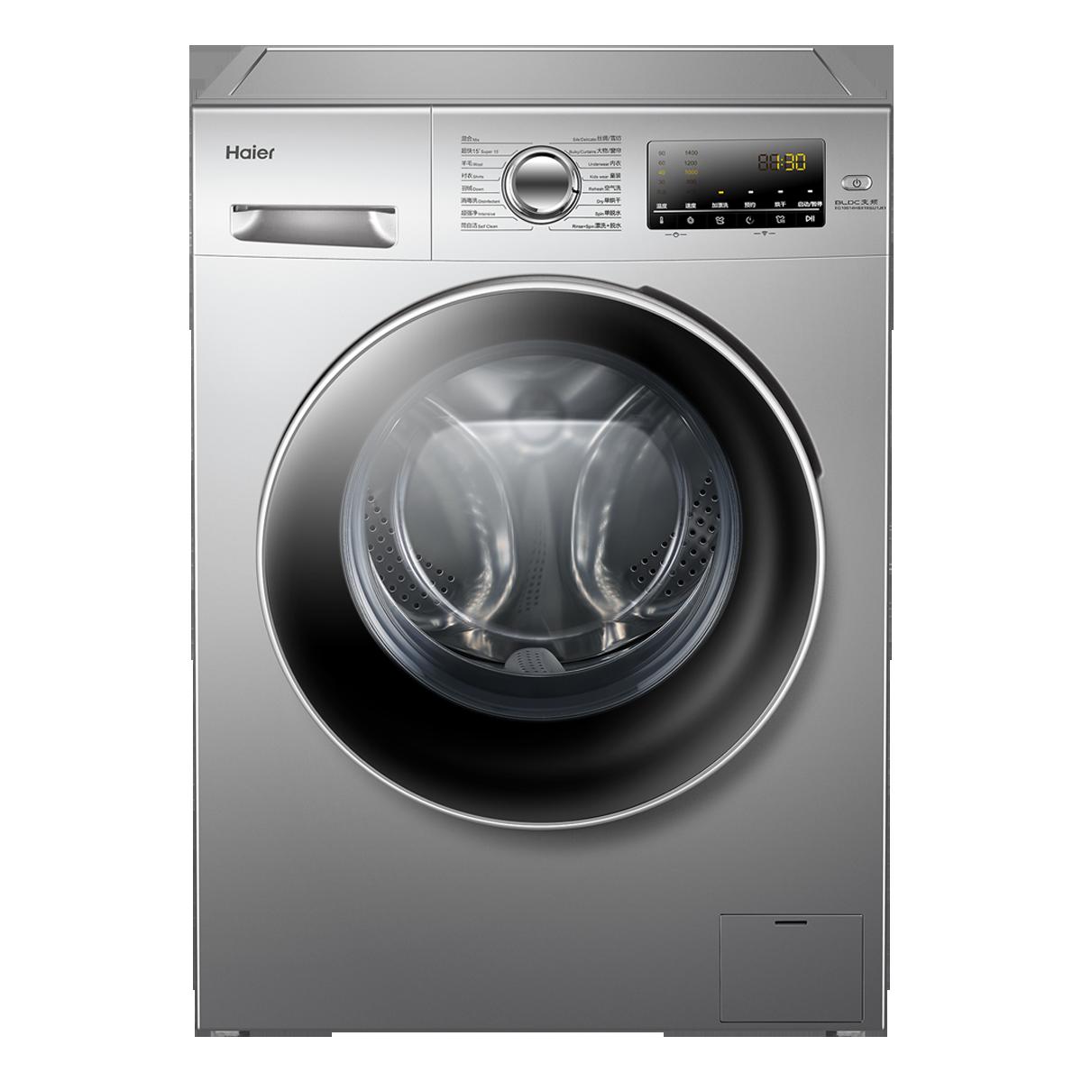 海尔Haier洗衣机 EG10014HBX19SU1JD 说明书