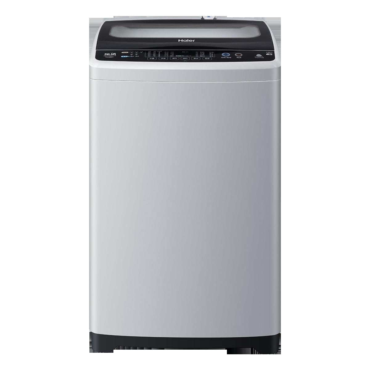 海尔Haier洗衣机 EB70BZU11S 说明书