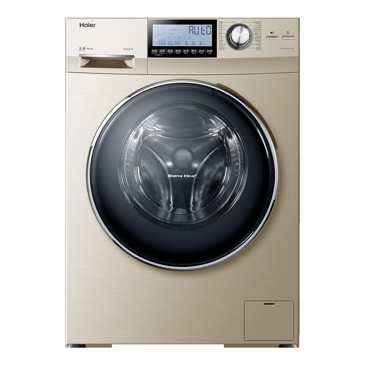 海尔Haier洗衣机 XQG100-BD1436 说明书