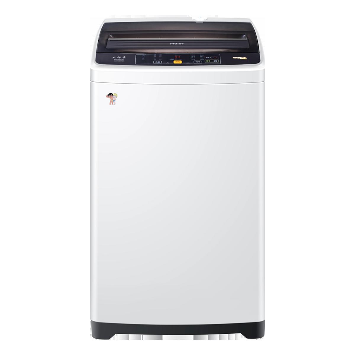 海尔Haier洗衣机 EB72M2JD 说明书