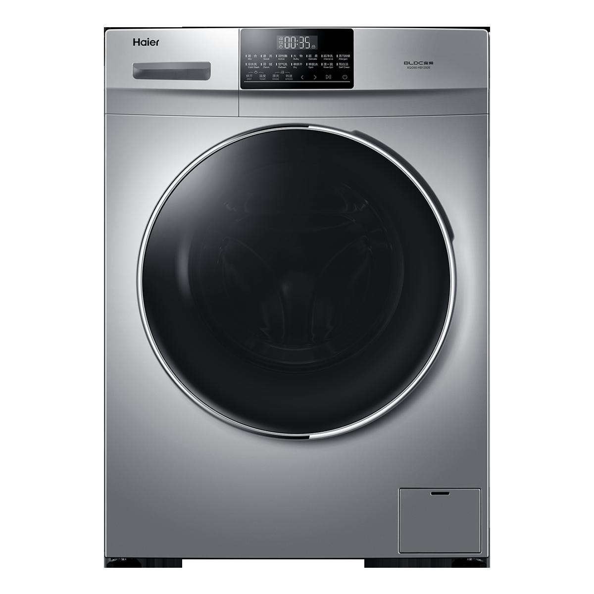 海尔Haier洗衣机 XQG100-HB12926 说明书