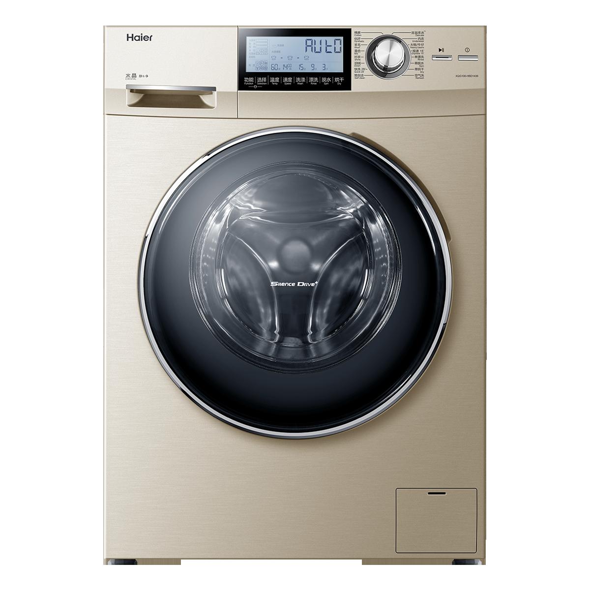 海尔Haier洗衣机 XQG100-HBD1436 说明书