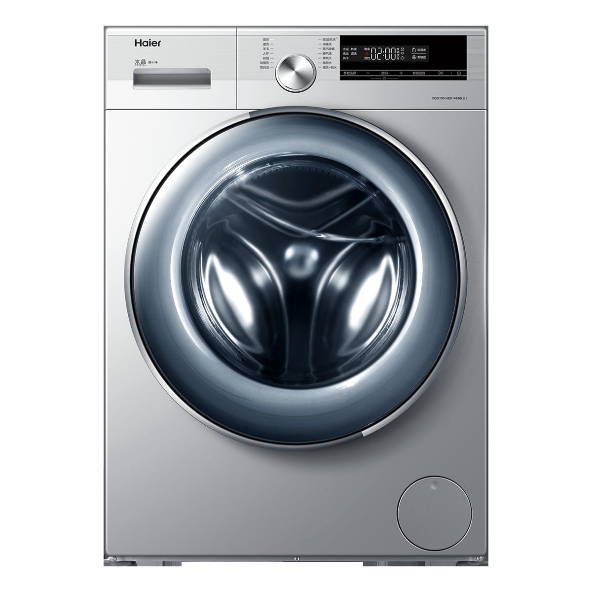 海尔Haier洗衣机 XQG100-HBD14856LU1 说明书