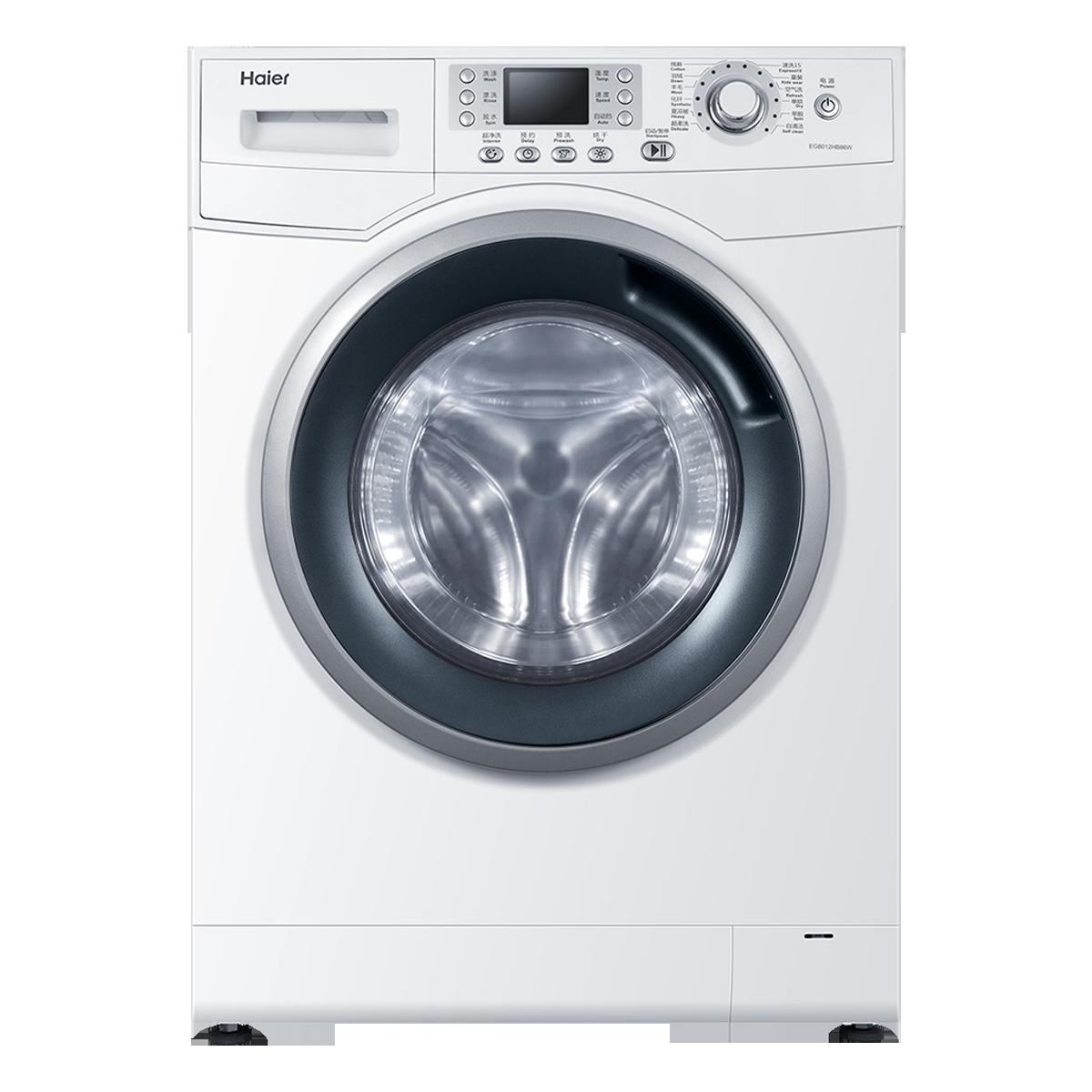 海尔Haier洗衣机 EG8012HB86W 说明书